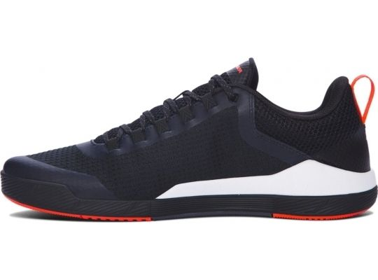 Buty Under Armour Charged Legend TR 001