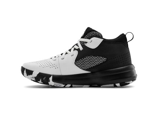 SNEAKERSY Under Armour Lockdown 5 GS Kids 3023533-100 szare